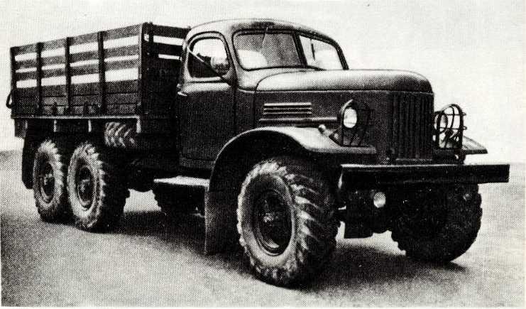 43. ЗИЛ-157