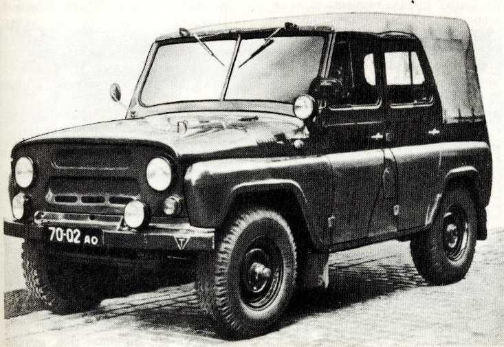 45. УАЗ-3151
