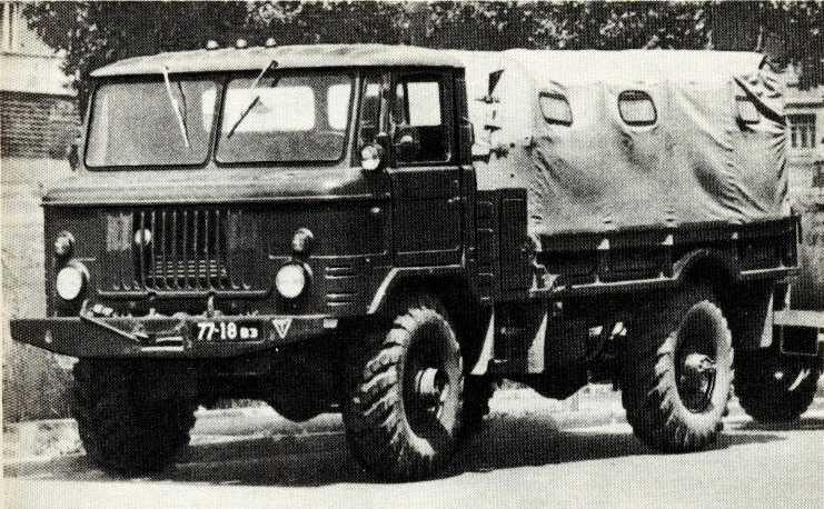 46. ГАЗ-66