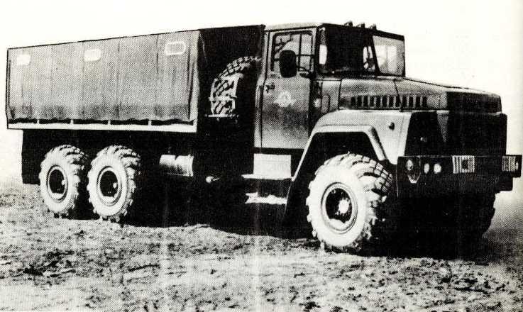 52. КрАЗ-260