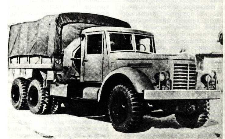 55. ЯАЗ-210Г
