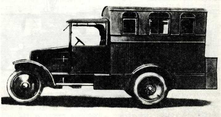 61. АМО-Ф-15 с кузовом-фургоном