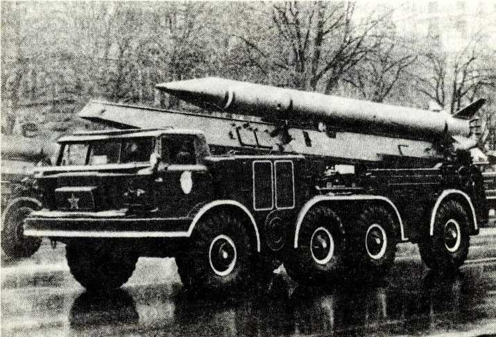 64. Пусковая установка тактической ракеты