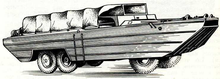 85. Плавающий автомобиль GMC DU KW-353