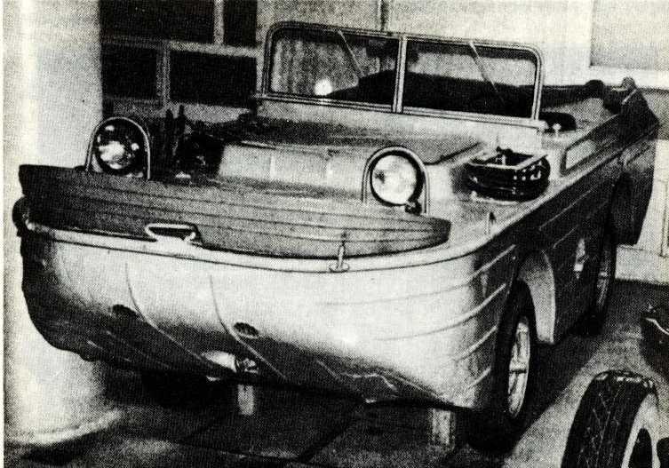 67. Плавающий автомобиль МАВ (ГАЗ-011)