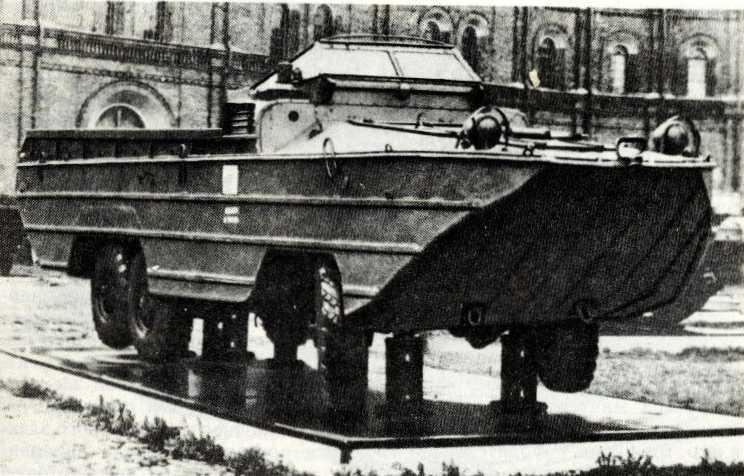 88. Плавающий автомобиль БАВ (ЗИЛ-485А)