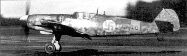 Истребитель Bf. 109G (бортовой код «МТ-416», тактический номер «желтая 6») только что оторвал от земли хвостовое колесо, через секунду-другую самолет уже будет в полете, аэродром Тайпалсаари, июнь 1944г. По тактическому номеру легко установить, что машина принадлежала 3/Н LeLv-34. Чаще всего на этом истребителе летал стафф-сержант Ааро Ну орала. На «мессерах» Ну орала сбил десять советских самолетов, в том числе шесть — на «МТ-416». Ранее летчик одержал три победы на Фоккере D.XXI в составе LeLv-30 и 1,5 — на Моране в составе LeLv-14. Ааро Нуорала совершил 250 боевых вылетов.