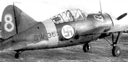 В первый год Продолжительной войны сержант Юко «Юсси» Хуотари из 3/ LeLv-24 лепки на истребителе Брюстер «модель 353» с бортовым кодом «BW- 368», сбив на нем восемь самолетов противника. Снимок сделан в сентябре 1941г. на расположенном на берегу Ладожского озера аэродроме Лункула. В 1944г. на мессершмитте Ху отари сбил еще восемь самолетов, доведя свой личный счет до 17,5 побед. Юко Хуотари выполнил 291 боевой вылет.