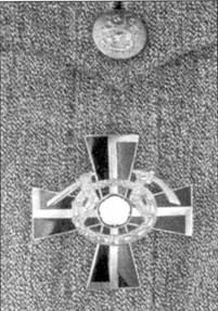Крест Маннергейма первого класса