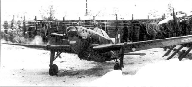 Истребитель Моран-Солнье MS. 406 с бортовым кодом «MS-318», аэродром Виитана, ноябрь 1941г. Самолет принадлежа 2/LeLv-28 и был закреплен в сентябре 1941г. за 2-м лейтенантом Мартти Инихмо. Инихмо пропал без вести 26 декабря 1941г., в свой последний, 87-й боевой полет летчик ушел на Моране с бортовым кодом «MS-618», Инихмо сбил восемь советских самолетов, по три победы он одержал 9 сентября и 9 ноября 1941г.