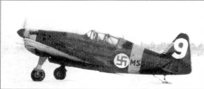 Ведущим асом, летавшим на Морине, был мастер-сержант Урхо Лихтоваара, сбивший на MS.406 15 советских самолетов. На снимке — Лихтоваара выруливает на старт в кабине истребителя Моран-Солнье MS. 406 с бортовым кодом «MS-327», аэродром Виитана, декабрь 1941г. 23 декабря 1941г. данный истребитель загорелся при взлете, взаимен Лихтоваара получил Моран с бортовым кодом «MS-304». С 28 марта 1943г. Урхо Лихтоваара летал в составе 3/LeLv-34 на Bf. 109G. В более чем 400 боевых вылетах он одержал 44,5 победы. 9 июля 1944г. Урхо Лихтоваара стал кавалером креста Маннергейма.