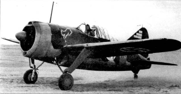 На Брюстере с бортовым кодом «BW-393» летал второй по числу побед финский ас — командир l/LcLv-24 1-й лейтенант «Хасси» Винд. Винд занял место в кабине своего истребителя, Суулаярви, 12 сентября 1943г. На киле самолета видны отметки о 33 победах в воздушных боях. На оранжевой девятке Винд с января 1942г. по сентябрь 1943г. одержал 26,5 побед. Всего же, летая на Брюстерах, он довел свой победный счет до 39 побед, еще 36 одержал на мессершмитте. Винд выполнил за войну 302 боевых вылета.