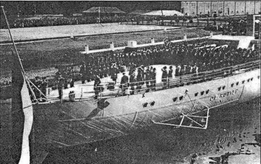 Церемония подъема флага 2(3). 10.1936 года