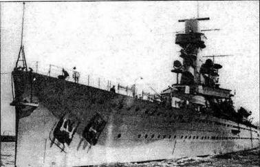 De Ruyter в период приемочных испытаний, апрель 1936 года