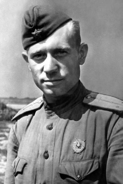 Летчик 34-го иап Г.Н. Урвачев