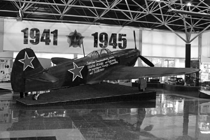 Як-1, подаренный Еремину Феррапонтом Головатым. Обратите внимание на отличие обновленной надписи на борту самолета по сравнению с предыдущей