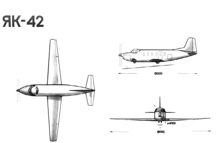 Проект транспортного самолета с ТВД под обозначением Як-42