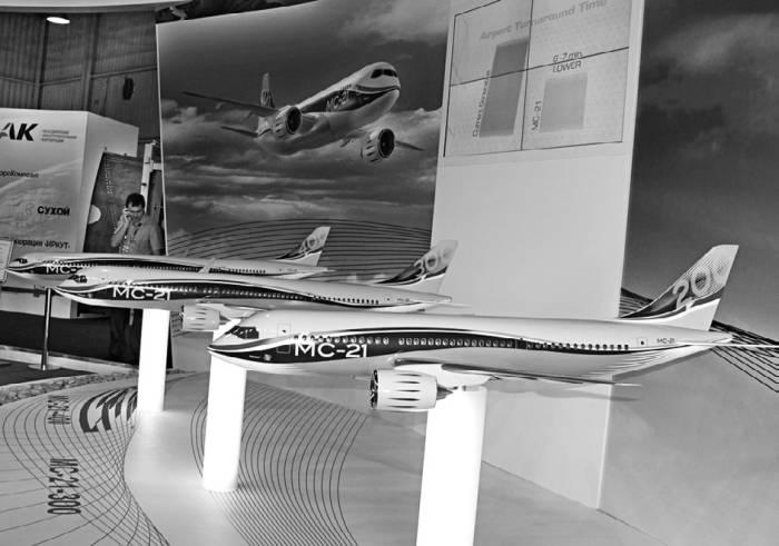 Модельный ряд самолетов семейства МС-21