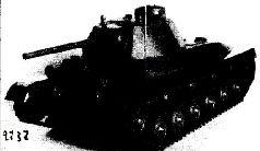 Вид сбоку танка Т-34М (А-43), 1941 г.