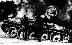 5.3. Наркомат танковой промышленности