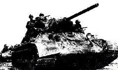 5.6. Т-34 – средний или средненький?