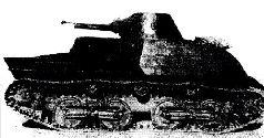 """Танк """"010"""" № 7/4 с торсионной подвеской на испытаниях."""