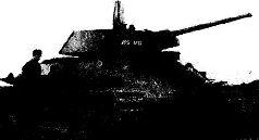 Брошеный танк Т-60, Юго-западный фронт. Лето, 1942 г.