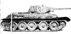 Танк Т-34 завода УТЗ на испытаниях в Абердине. Май, 1942 г.