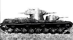 Компоновка танка СМК, 1939 г.