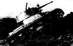 Подвеска Переверзева на опытном образце танка Т-26-5, 1940 г.