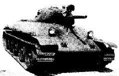 Вид спереди танка А-34 № 1, 1940 г.