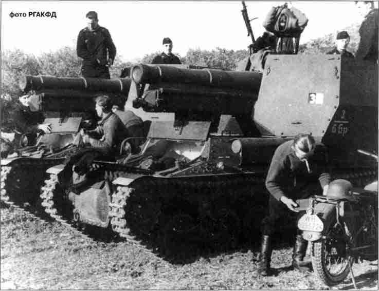 Подразделение 150 мм самоходных орудий на шасси французского трактора «Лоррен» перед боями. Орловское направление. Июнь 1943г.