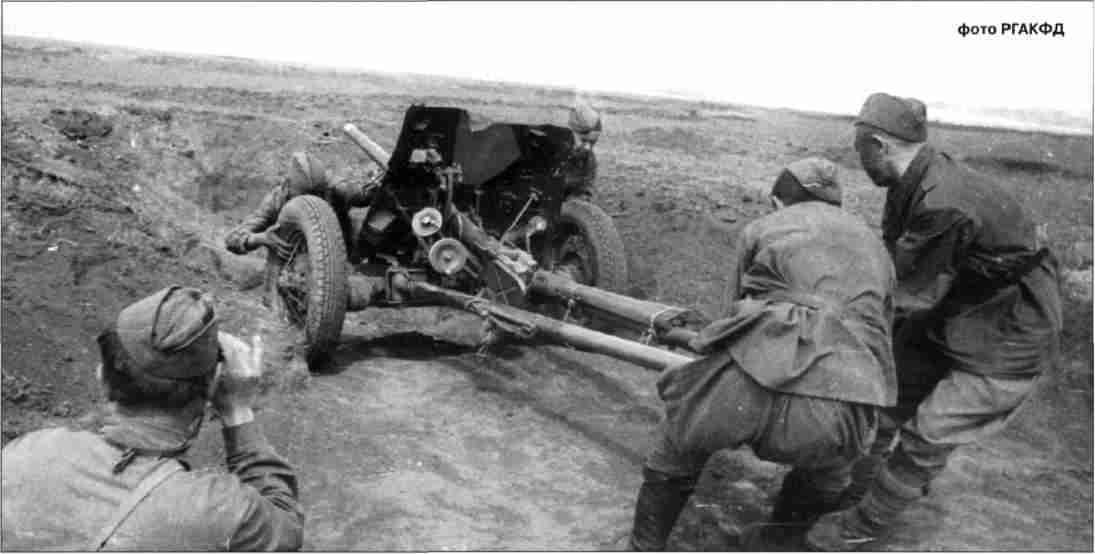 Гвардейский расчёт готовит окоп для 45-мм противотанкового орудия. Курское направление, июль 1943г.