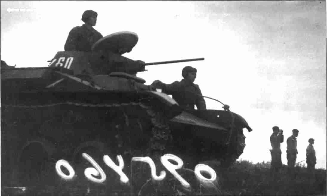 Рассвет перед боем 6 июля 1943г. На снимке— танк Т-60 2-й танковой армии (Фото из коллекции авторов).