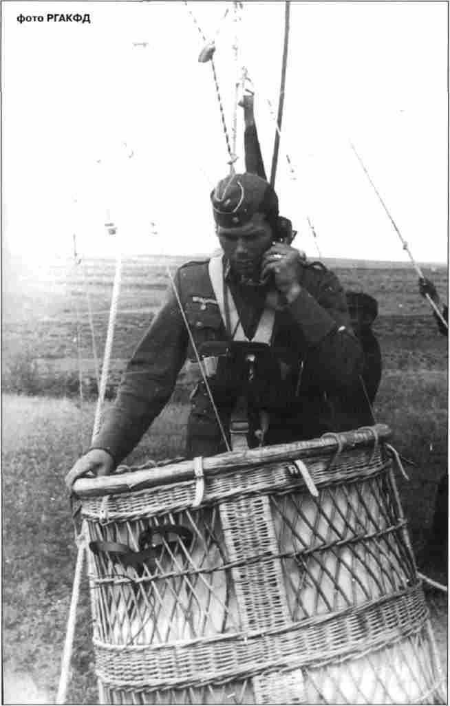 Наблюдатель-корректировщик готовится к подъёму, 5–6 июля 1943г.