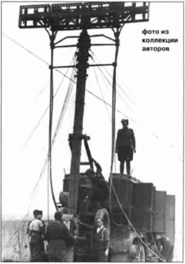 Радиорелейная станция группы армий «Центр» поддерживает связь со штабом 9-й армии. Июль 1943г.