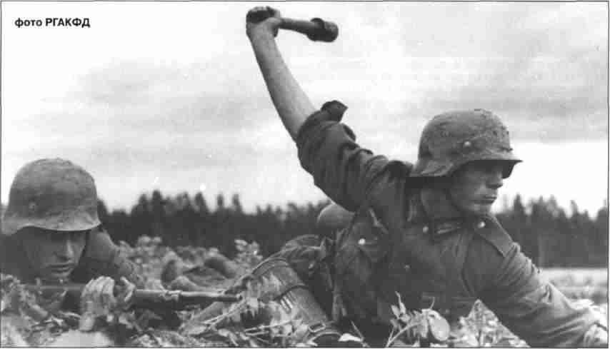 Немецкая пехота в бою. Р-н ст. Поныри, 6–8 июля 1943г.
