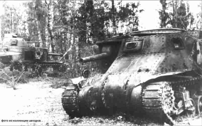 Американские средние танки МЗ одного из советских танковых подразделений, подбитые на Орловско-Курском направлении. Июль 1943г.