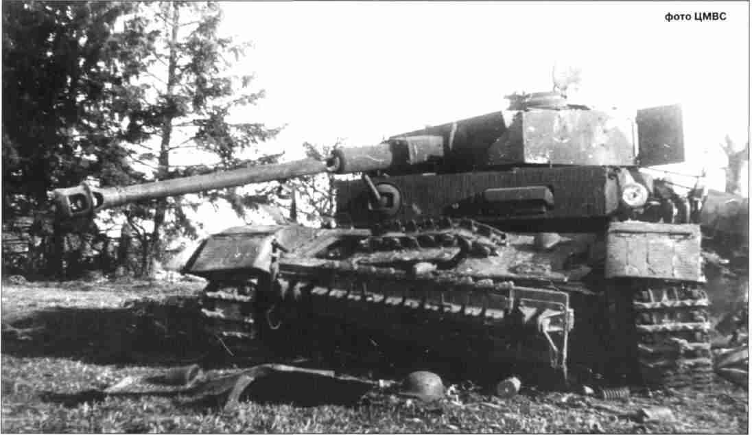 Немецкий PzKpfw IV Ausf H, подбитый севернее Курска. 8 июля 1943г. Этот танк в войсках часто называли «Тигр тип 4».