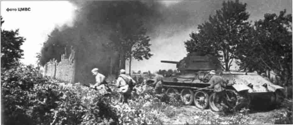 Контратака советских танков на Орловско-Курском направлении. 7 июля 1943г.
