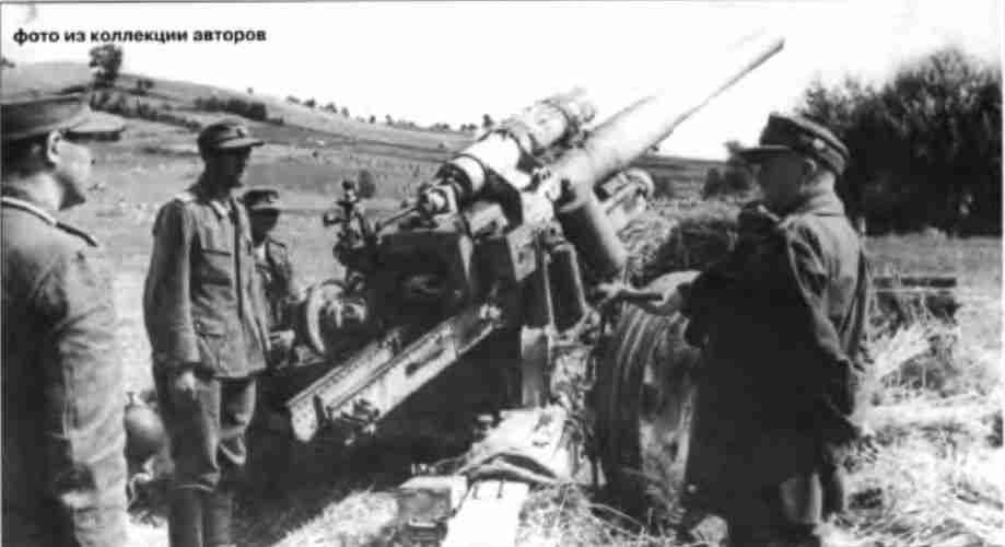 Немецкая артиллерия ведёт обстрел позиций советских войск. Июль-август 1943г.