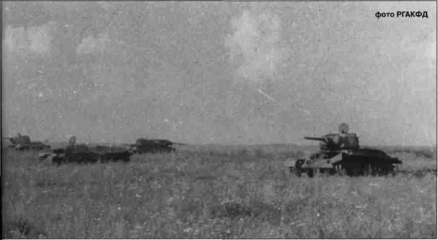 Поле боя после контратаки сов. войск в районе ст. Поныри— пос. Горелое. На этом поле от действия советских фугасов подорвались немецкие штурмовые орудия «Фердинанд» и рота советских танков Т-34/Т-70. 9–13 июля 1943г.