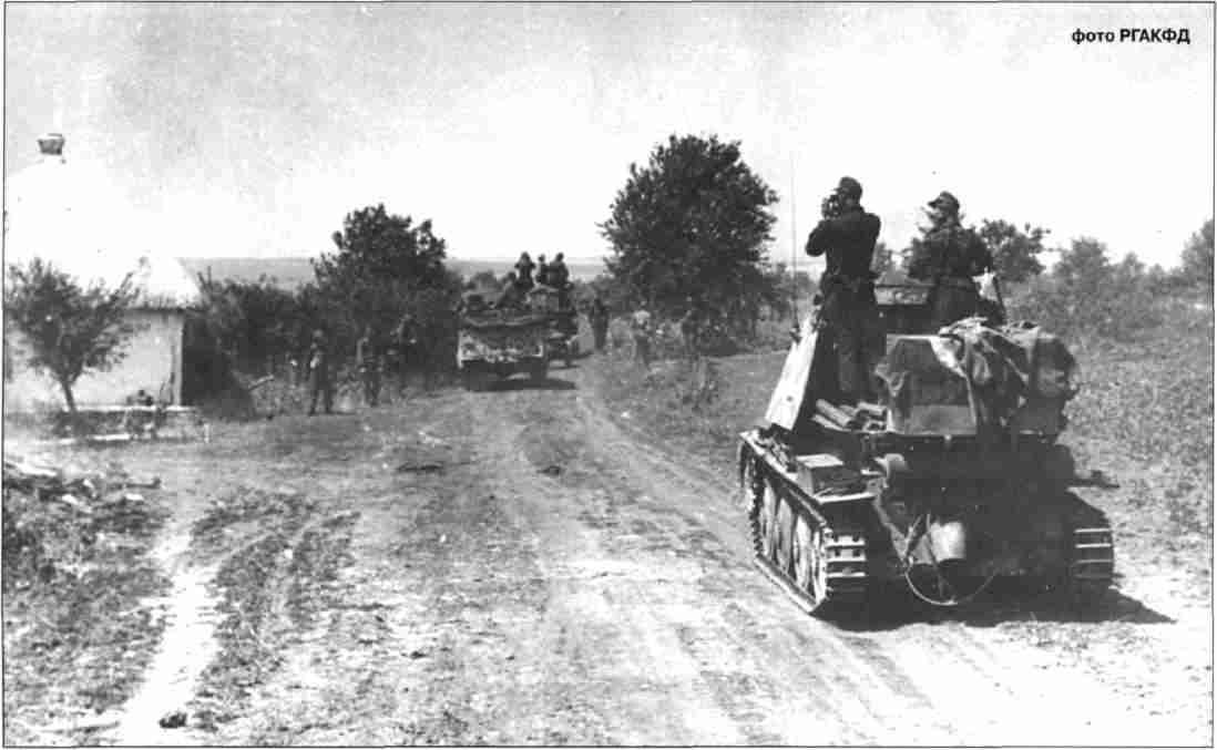 Панцергренадеры и противотанковые САУ «МардерIII» в бою в районе пос. Кашара.