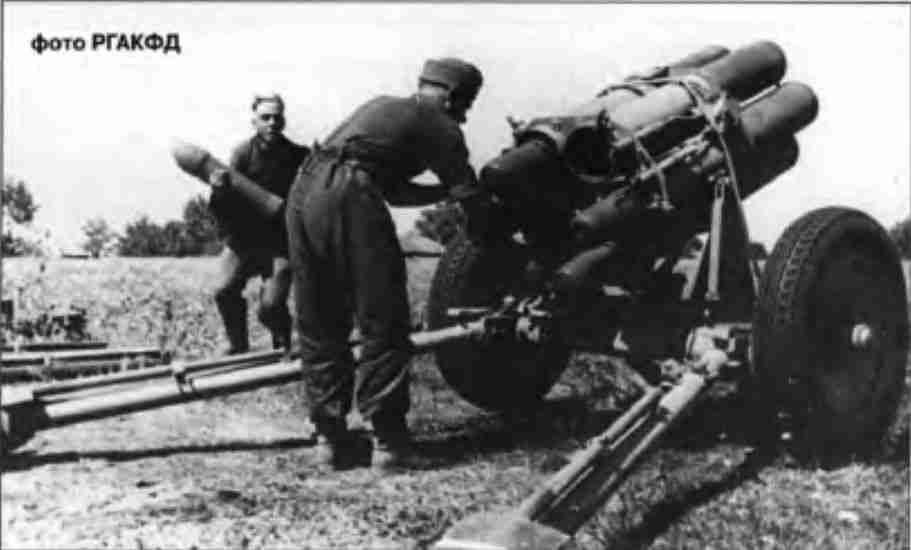 Немецкие шестиствольные реактивные миномёты «Небельверфер» в отражении советской контратаки.