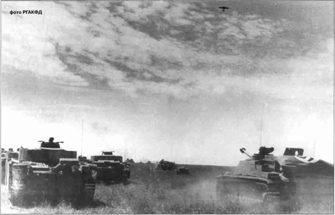 Немецкие танки при поддержке штурмовых орудий атакуют советскую оборону. Июль 1943г. В воздухе виден силуэт бомбардировщика.