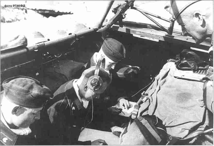 Радисты штаба фельдмаршала Манштейна за работой. Июль 1943г.
