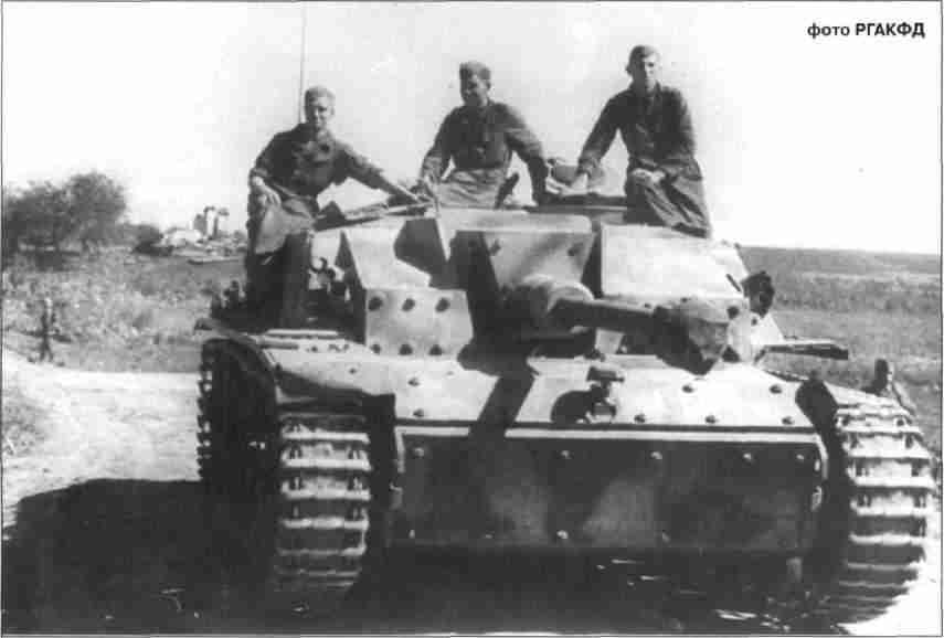Немецкие танки «Пантера»10-й танковой бригады, PzKpfw IV Ausf G дивизии «Гроссдойчланд» и штурмовые орудия StuG 40 на обоянском направлении. 9–10 июля 1943г.