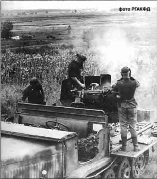 Зенитная САУ SdKfz 6/2 ведёт огонь по советской пехоте. Июль 1943г.