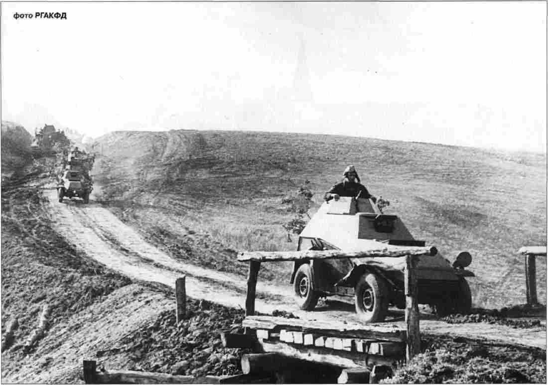 Разведчики 5-й гв. танковой армии на бронеавтомобилях Ба-64. Белгородское напр.