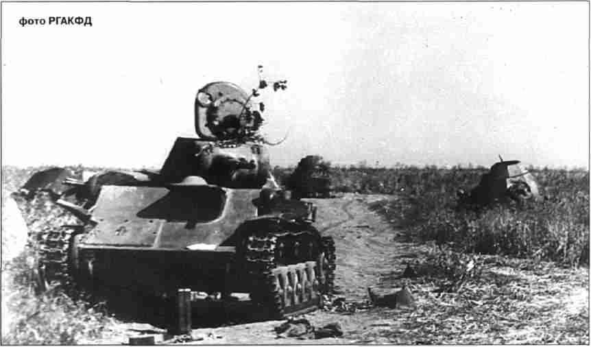 Подбитые Т-70 и Ба-64. Прохоровское напр. 12–13 июля 1943г.